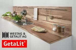 Столешница getalit заказ стола на кухню из искуственного камня Деловой центр